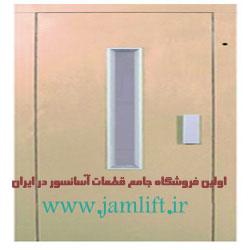 ۱۴۲۲۶۳۳۳۹۸_fu-29-tek-kanat-