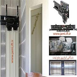 درب آسانسور تمام اتماتیک طبقه سلکوم ایران عرض نود