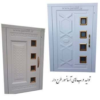 درب-طرحدار