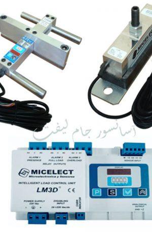 فروش اورلود آسانسور micelect