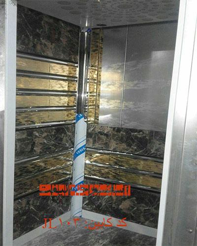 کابین تمام استیل طرحدار ترکیبی طلایی مدل 103