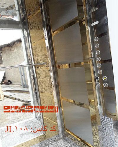 کابین تمام استیل نقره ای طلایی طرحدار مدل 108