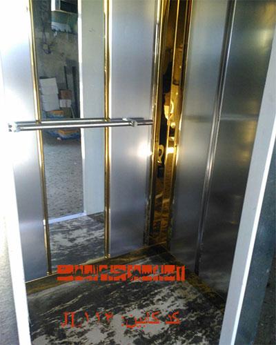 کابین تمام استیل نقره ای و طلایی با آینه بزرگ مدل 113