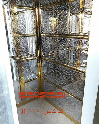 کابین تمام استیل نقره ای طرحدار و طلایی مدل 117