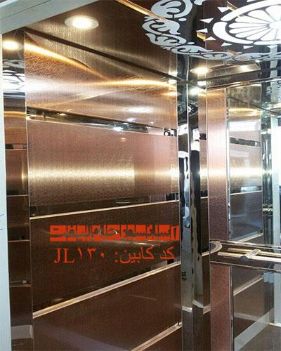کابین تمام استیل آسانسور مدل 130