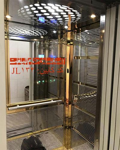 کابین آسانسور بیمارستانی