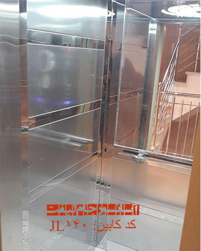 کابین آسانسور استیل خشدار مدل 140