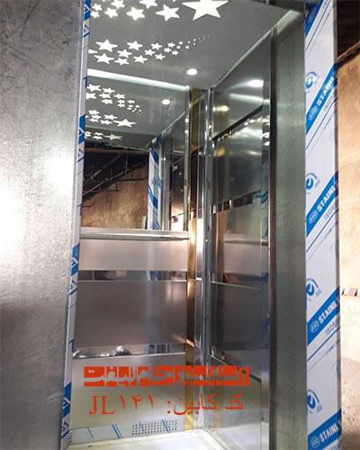 کابین آسانسور استیل نگیر مدل 141