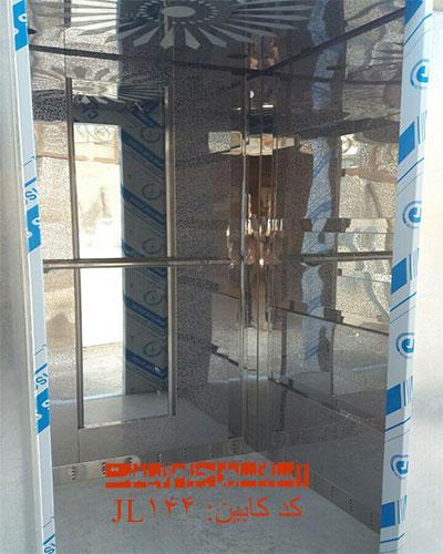 کابین آسانسور استیل طرح دار مدل 144