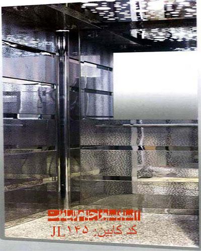 کابین آسانسور ساختمانی