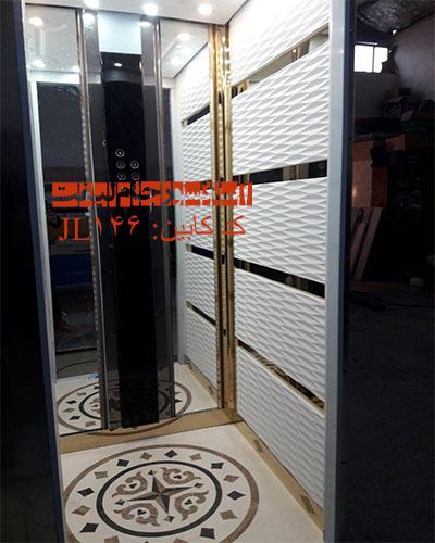 کابین آسانسور استیل خاص مدل 146