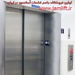 درب طبقه آسانسور فلوئنت 70 و 80 سانتی متر