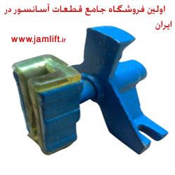 قیمت کفشک تی 16 سنگین