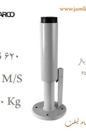 بافر هیدرولیک هیدروفرکو 2000 کیلوگرم