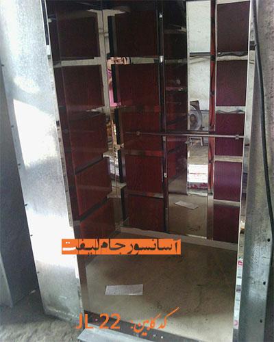 کابین آسانسور ام دی اف استیل زرشکی 22