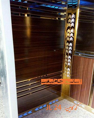 کابین آسانسور ام دی اف استیل 24