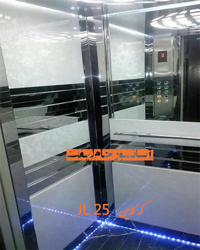 کابین آسانسور ام دی اف استیل 25