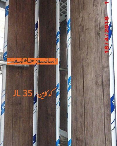 کابین آسانسور ام دی اف استیل 35