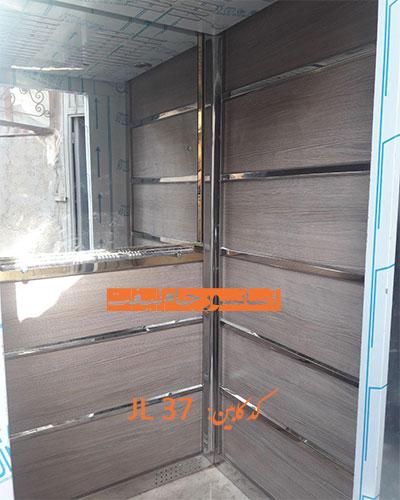 کابین آسانسور ام دی اف استیل 37