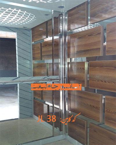 کابین آسانسور ام دی اف استیل 38
