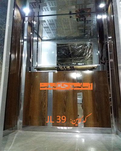 کابین آسانسور ام دی اف استیل 39